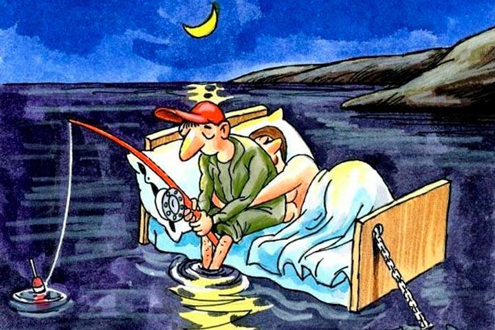 Если мой любимый рыбак