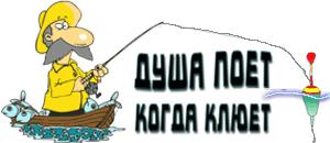 Сайт о всех видах рыбной ловли